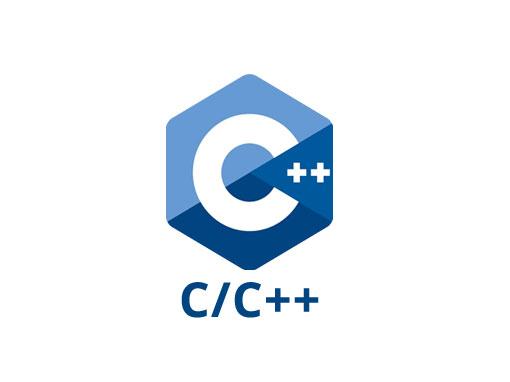 C & C++ Training